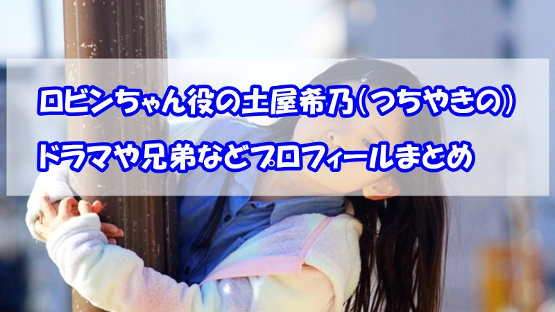 土屋希乃の画像 p1_13